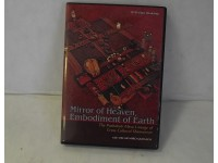 Mirror of Heaven, Embodiment of Earth DVD - Oscar Miro-Quesada