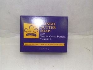 Nubian Body Butter Soap